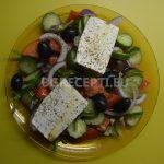 Гръцка салата
